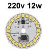 220V светодиод матрица SMD круг 12 W Вт