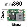 DC-DC понижающий преобразователь mini-360 (LM2596) MP2307DN