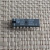 Микросхема TDA2593 Philips