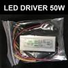 Драйвер 50W 21-38V 1500мА LED прожектора ECO