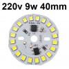 220V светодиод матрица SMD круг 9 W Вт 40мм