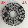 ИК подсветка для камеры 48 IR светодиода