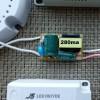 Драйвер светильника 18-36W 280-300mA без корпуса код 18658