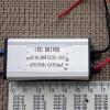 Драйвер 20-36V 600мА б/у для светодиодного прожектора 30W ECO