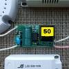 Драйвер светильника 36-50W 280-300mA без корпуса код 18661