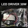 Драйвер 30W 21-38V 900мА LED прожектора ECO