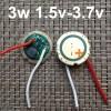 Драйвер LED фонарика 3w 1,5v-3,7v 20мм
