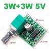 Усилитель звука PAM8403 3W+3W 5V